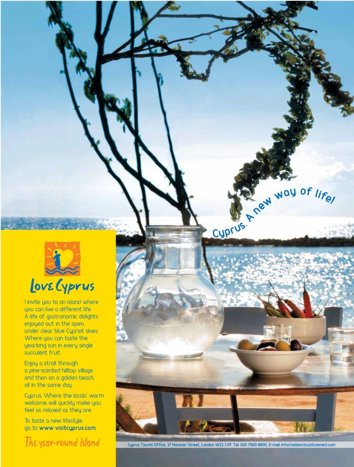 WORLD CAMPAIGN COT 2008 (CYPRUS TOURISM ORGANISATION)