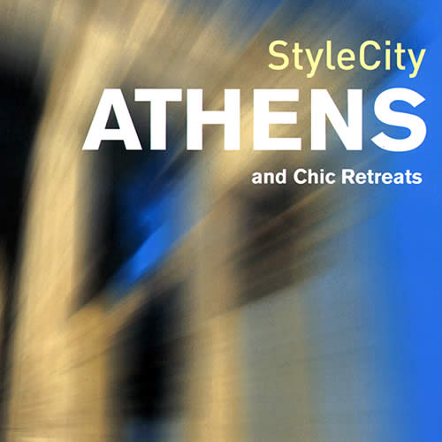 STYLE CITY ATHENS
