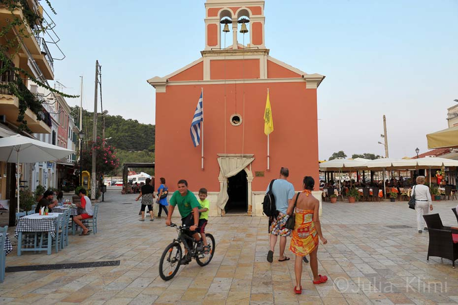 DSC_9527 Ipapandi church Gaios Paxos