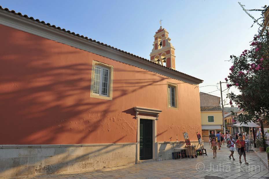 DSC_9925 Ipapandi church Gaios Paxos